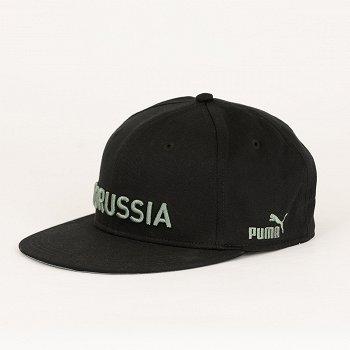 """Puma Cap II """"FtblCulture"""""""